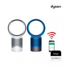 [dyson] 다이슨 최초 ioT 공기청정 선풍기 DP-03 (아이언블루/화이트실버)