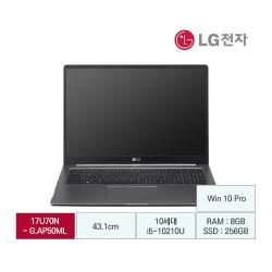 [LG전자] LG Ultra 울트라 노트북 17U70N-G.AP50ML