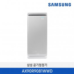 [삼성전자] 삼성 무풍 큐브 공기청정기 90㎡ AX90R9081WWD