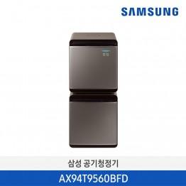 [삼성전자] 삼성 무풍 큐브 공기청정기 94(47+47)㎡ AX94T9560BFD