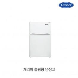 [Carrier] 캐리어 클라윈드 슬림형 냉장고 CRF-TD090WDA [용량:90L][필수견적요청]