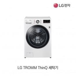 [LG전자] LG TROMM ThinQ 인공지능 스스로 세탁기 F24WDD [용량:24kg]