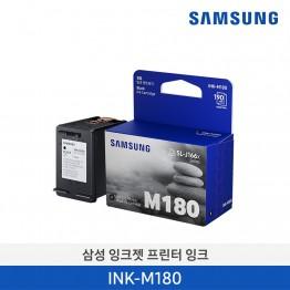 [입고지연][삼성전자] 삼성 잉크젯프린터 잉크 INK-M180 190매
