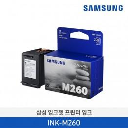 [입고지연][삼성전자] 삼성 잉크젯프린터 잉크 INK-M260 200매