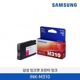 [입고지연][삼성전자] 삼성 잉크젯프린터 잉크 INK-M310 1,600매