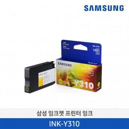 [입고지연][삼성전자] 삼성 잉크젯프린터 잉크 INK-Y310 825매