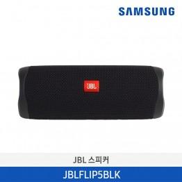 [JBL] JBL FLIP 5 블루투스 스피커 JBLFLIP5BLK