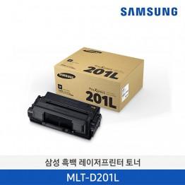 [삼성전자] 삼성 흑백 레이저프린터 토너 MLT-D201L 20,000매