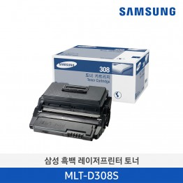[삼성전자] 삼성 흑백 레이저프린터 토너 MLT-D308S 10,000매