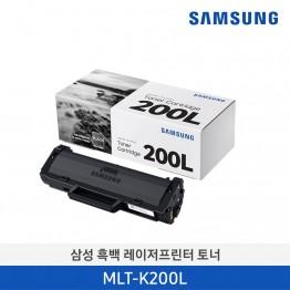 [삼성전자] 삼성 흑백 레이저프린터 토너 MLT-K200L 1,500매