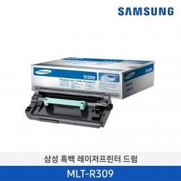 [삼성전자] 삼성 흑백 레이저프린터 드럼 MLT-R309 80,000매