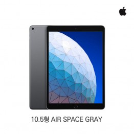[Apple] IPAD AIR 10.5형 WIFI+Cellular 256GB SPACE GRAY MV0N2KH/A [필수재고확인]