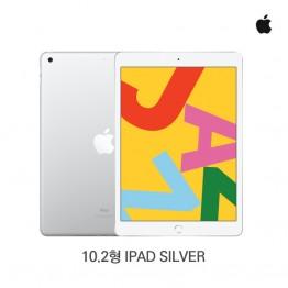 [Apple] IPAD 10.2형 WIFI+Cellular 32GB SILVER MW6C2KH/A [필수재고확인]