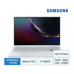 [배송지연][삼성전자] 삼성 갤럭시 북 플렉스 Flex NT950QCG-X716S
