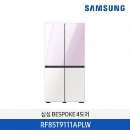 [삼성전자] 삼성 BESPOKE 비스포크 냉장고 RF85T9111APLW [용량:871L]