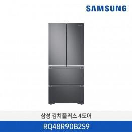 [삼성전자] 삼성 스탠드형 김치냉장고 RQ48R90B2S9 [용량:486L]