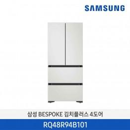 [삼성전자] 삼성 BESPOKE 프리스탠딩 김치냉장고 RQ48R94B101 [용량:486L]