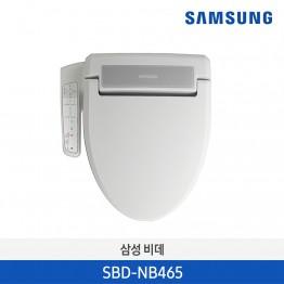 [삼성전자] 삼성 비데 블루코럴 SBD-NB465