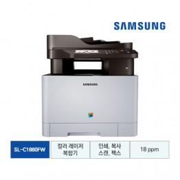 [삼성전자] 삼성 컬러 레이저복합기 SL-C1860FW