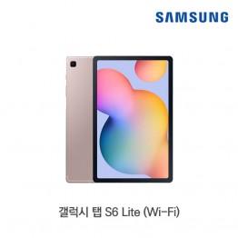 [삼성전자] 삼성 갤럭시 탭 S6 Lite (Wi-Fi) SM-P610NZIAKOO