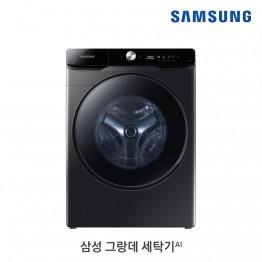 [삼성전자] 삼성 그랑데 세탁기 AI WF23T8500KV [용량:23kg]