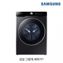 [삼성전자] 삼성 그랑데 세탁기 AI WF23T9500KV [용량:23kg]