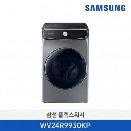[삼성전자] 삼성 플렉스워시 WV24R9930KP [용량:24kg+3.5kg]