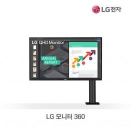 [생산이슈][LG전자] LG 27인치 모니터 360 27QN880
