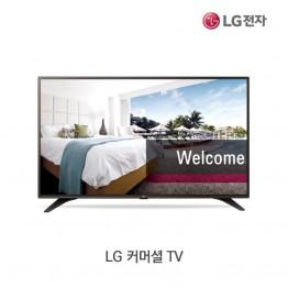 [LG전자] LG 커머셜 TV 49LV540H