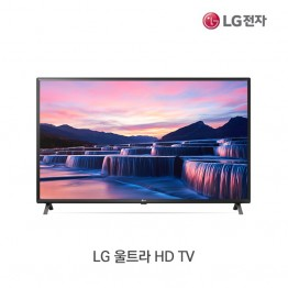 [LG전자] LG 울트라 HD TV AI ThinQ 65UN781C0NC