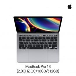 [Apple] MacBook Pro 13형 MWP42KH/A [필수재고확인]