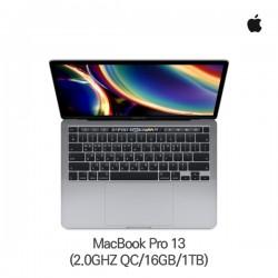 [Apple] MacBook Pro 13형 MWP52KH/A [필수재고확인]
