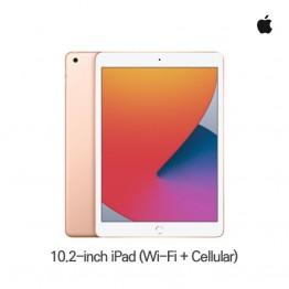 [Apple] iPad 8세대 10.2형 Wi-Fi+Cellular MYMK2KH/A [필수재고확인]