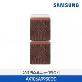 [삼성전자] 삼성 BESPOKE 큐브™ Air 펫케어 공기청정기 106㎡ (53+53㎡) AX106A9950DD