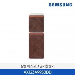 [삼성전자] 삼성 BESPOKE 큐브™ Air 펫케어 공기청정기 123㎡ AX123A9950DD