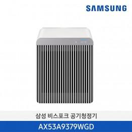 [삼성전자] 삼성 BESPOKE 큐브™ Air 공기청정기 53㎡ AX53A9379WGD