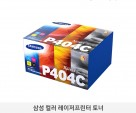 [입고지연][삼성전자] 삼성 컬러 레이저프린터 토너 CLT-P404C 4색 패키지