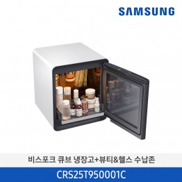 [삼성전자] 삼성 BESPOKE 큐브 냉장고 CRS25T950001C [용량:25L]