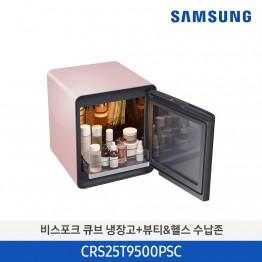 [삼성전자] 삼성 BESPOKE 큐브 냉장고 CRS25T9500PSC [용량:25L]