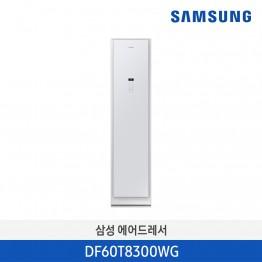 [삼성전자] 삼성 대용량 에어드레서 DF60T8300WG [용량:3벌]