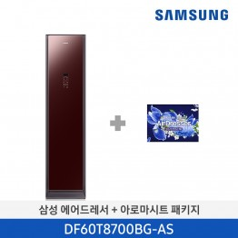 [삼성전자] 삼성 대용량 에어드레서 DF60T8700BG-AS [용량:3벌]