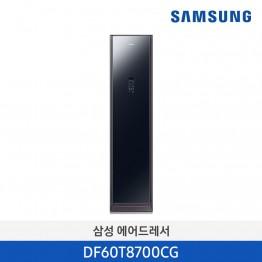 [삼성전자] 삼성 대용량 에어드레서 DF60T8700CG [용량:3벌]