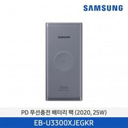 [삼성전자] 삼성 PD 무선충전 배터리 팩 10,000mAh EB-U3300XJEGKR
