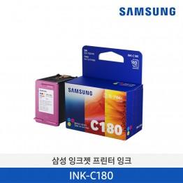 [입고지연][삼성전자] 삼성 잉크젯프린터 잉크 INK-C180 165매