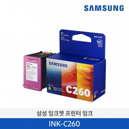 [입고지연][삼성전자] 삼성 잉크젯프린터 잉크 INK-C260 165매
