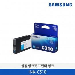 [입고지연][삼성전자] 삼성 잉크젯프린터 잉크 INK-C310 165매