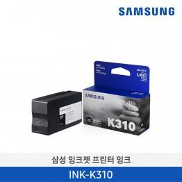 [입고지연][삼성전자] 삼성 잉크젯프린터 잉크 INK-K310 2,000매