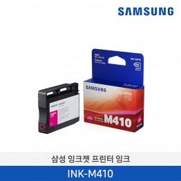 [입고지연][삼성전자] 삼성 잉크젯프린터 잉크 INK-M410 825매
