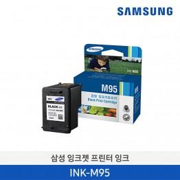 [입고지연][삼성전자] 삼성 잉크젯프린터 잉크 INK-M95 200매