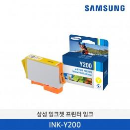 [삼성전자] 삼성 잉크젯프린터 잉크 INK-Y200 750매